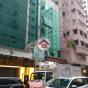 永勝商業中心 (Vincent Commercial Centre) 油尖旺山林道21號|- 搵地(OneDay)(2)