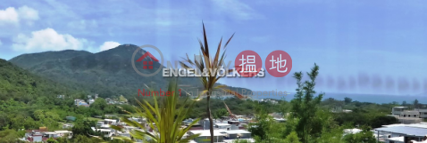 Expat Family Flat for Sale in Chi Ma Wan Peninsula|Lo Wai Tsuen Village House(Lo Wai Tsuen Village House)Sales Listings (EVHK42311)_0