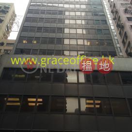 Wan Chai-Kingpower Commercial Building