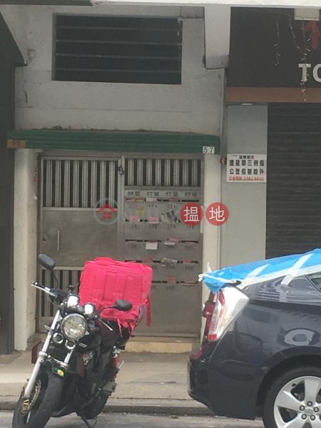 57 Fuk Lo Tsun Road (57 Fuk Lo Tsun Road) Kowloon City|搵地(OneDay)(2)