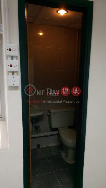 國際工業中心-低層 工業大廈出租樓盤HK$ 9,000/ 月
