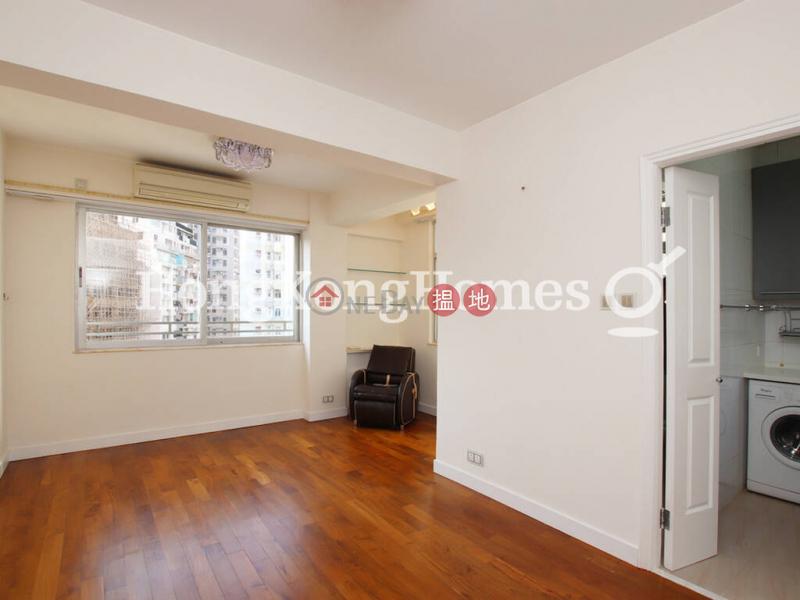 金珊閣兩房一廳單位出售|灣仔區金珊閣(Kam Shan Court)出售樓盤 (Proway-LID168259S)