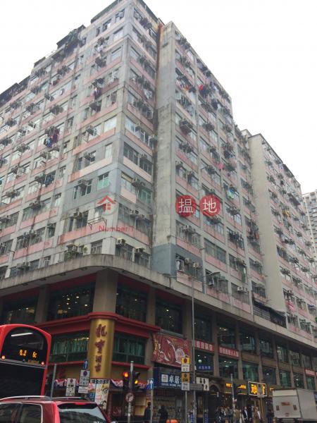 Eastland Towers (Eastland Towers) Sham Shui Po|搵地(OneDay)(2)