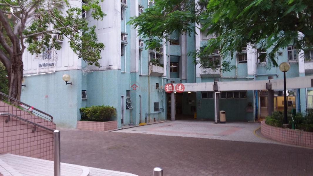 嘉強苑 (Ka Keung Court) 橫頭磡|搵地(OneDay)(3)
