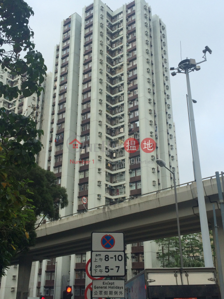(T-03) Tai Woo Mansion Tsui Woo Terrace Taikoo Shing ((T-03) Tai Woo Mansion Tsui Woo Terrace Taikoo Shing) Quarry Bay|搵地(OneDay)(1)
