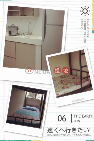 Shared Room for Rent in Hong Kong, Tai Fung Building 太豐樓 Rental Listings | Eastern District (FACEB-0909309062)