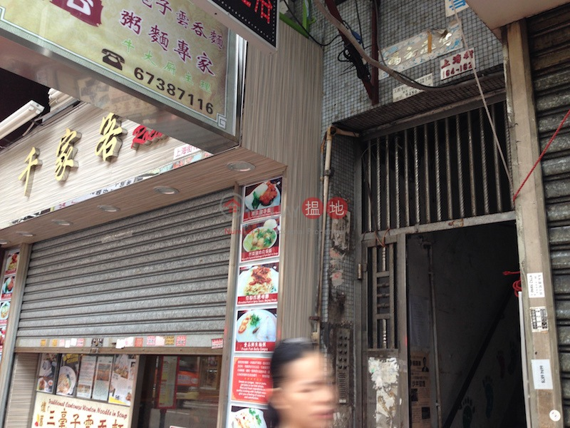 162-164 Shanghai Street (162-164 Shanghai Street) Jordan|搵地(OneDay)(1)