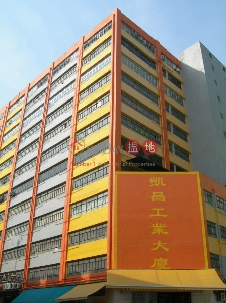 Hoi Cheung Industrial Building (Hoi Cheung Industrial Building) Tuen Mun|搵地(OneDay)(3)