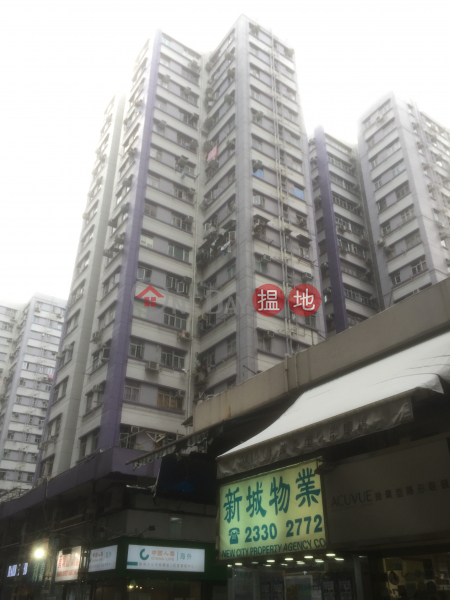 Whampoa Estate - Kai Fu Building (Whampoa Estate - Kai Fu Building) Hung Hom|搵地(OneDay)(1)