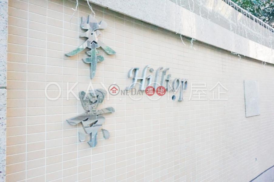 香港搵樓|租樓|二手盤|買樓| 搵地 | 住宅出售樓盤|2房2廁,連車位,露台峰景大廈出售單位