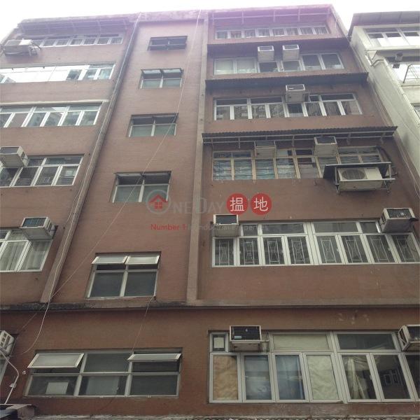新村街21-22號 (21-22 Sun Chun Street) 銅鑼灣 搵地(OneDay)(3)
