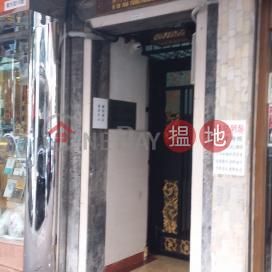 10 Tung Fong Street,Mong Kok, Kowloon