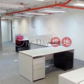 HUA QIN INTERNATIONAL BUILDING|Western DistrictHua Qin International Building(Hua Qin International Building)Sales Listings (01b0093369)_0