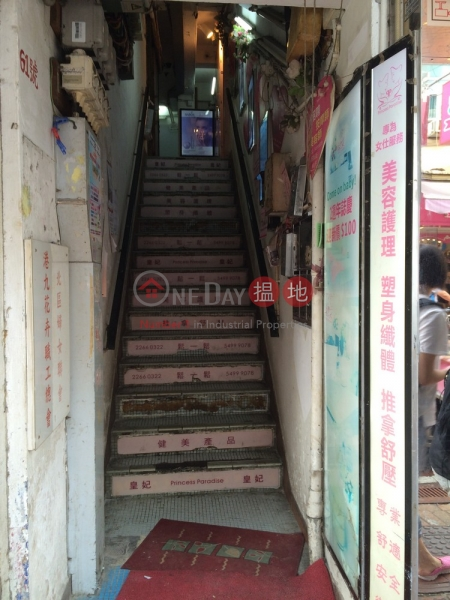 San Hong Street 57 (San Hong Street 57) Sheung Shui 搵地(OneDay)(1)