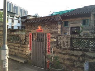 大圍村的奧祕-村屋-丁屋 (image 1)