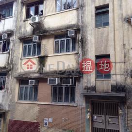 39 Ming Yuen Western Street|明園西街39號