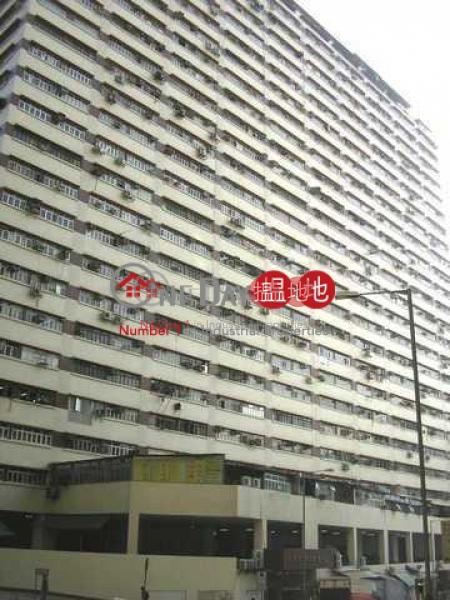 金運工業大廈|葵青金運工業大廈(Kingswin Industrial Building)出售樓盤 (tbkit-02906)