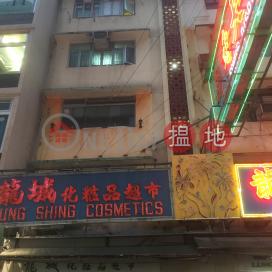 28A Granville Road,Tsim Sha Tsui, Kowloon