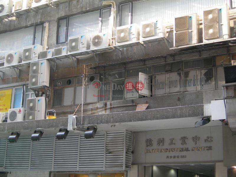 Elite Industrial Centre (Elite Industrial Centre) Cheung Sha Wan|搵地(OneDay)(4)