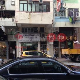 118 Tai Nan Street,Prince Edward, Kowloon