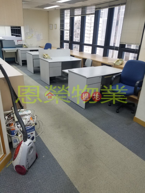 電話 98755238|灣仔區順豐國際中心(Shun Feng International Centre)出租樓盤 (KEVIN-3558574899)_0