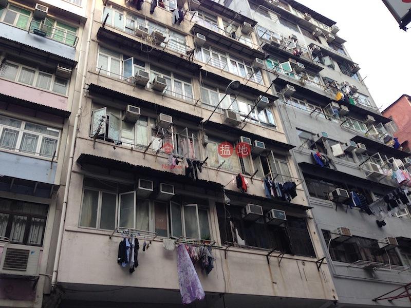 126-128 Tai Nan Street (126-128 Tai Nan Street) Prince Edward|搵地(OneDay)(2)