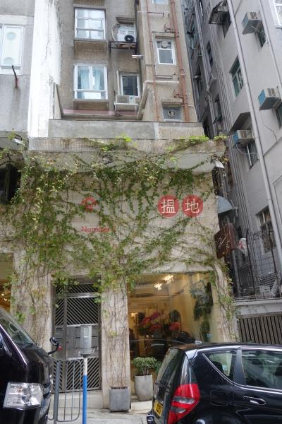 綿發街14-16 (14-16 Min Fat Street) 跑馬地|搵地(OneDay)(1)