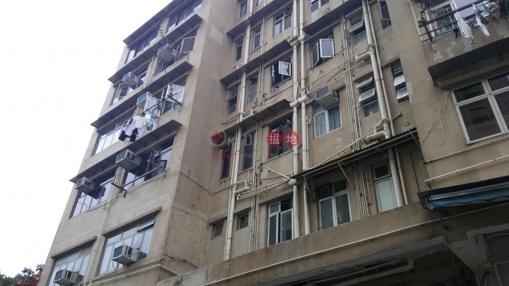 文華樓 (Man Wah Building) 柴灣|搵地(OneDay)(2)