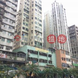 Yen Yin Building,Jordan, Kowloon
