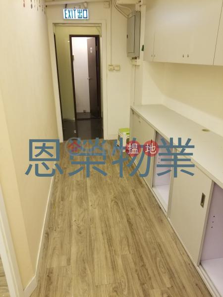 TEL:98755238|灣仔區兆豐商業大廈(Shiu Fung Commercial Building)出租樓盤 (KEVIN-3918501002)