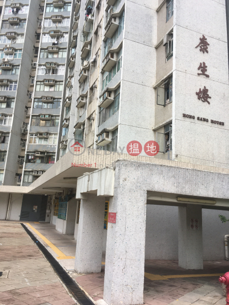 建生邨康生樓5座 (Kin Sang Estate-Hong Sang House Block 5) 屯門 搵地(OneDay)(3)