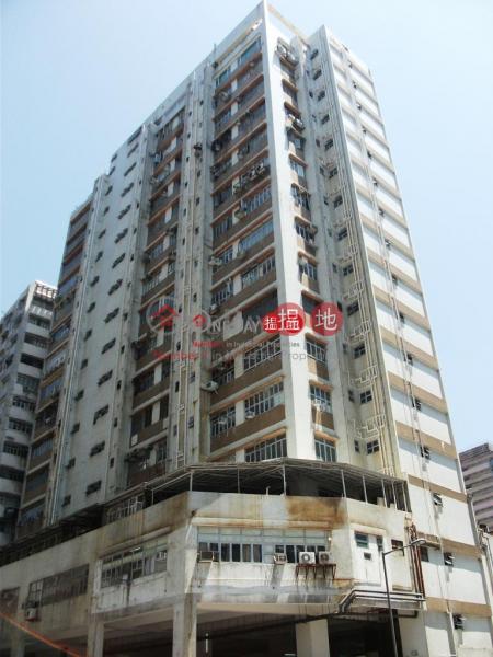 安華工業大廈 沙田安華工業大廈(On Wah Industrial Building)出租樓盤 (greyj-02701)