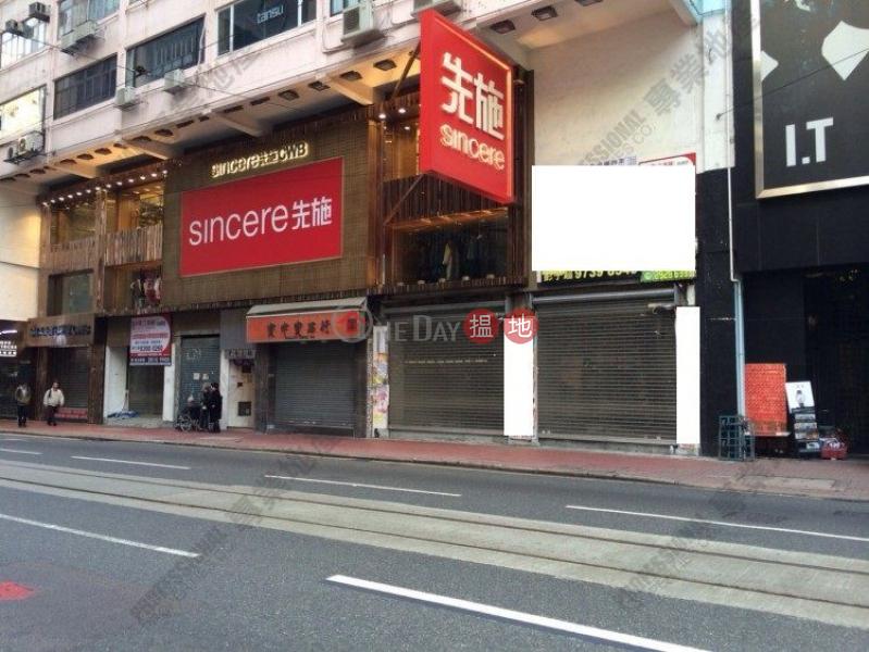 Po Wing Building, Ground Floor   Retail, Rental Listings HK$ 70,000/ month