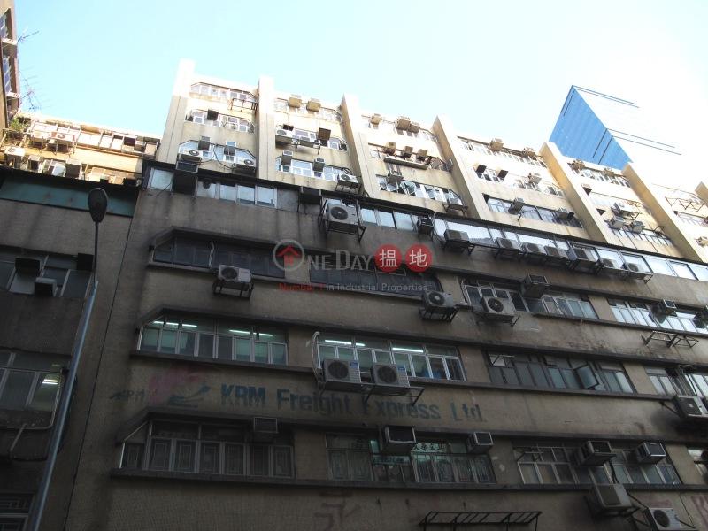 Po Hong Centre (Po Hong Centre) Kowloon Bay|搵地(OneDay)(5)