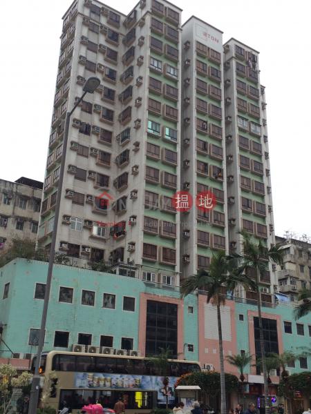 Nam Cheong Centre (Nam Cheong Centre) Sham Shui Po|搵地(OneDay)(1)