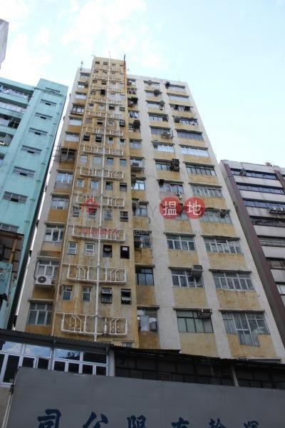 Man Lee Industrial Building (Man Lee Industrial Building) Kwai Chung|搵地(OneDay)(1)