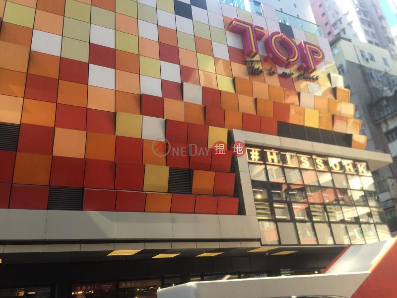 彌敦道700號 (700 Nathan Road) 旺角|搵地(OneDay)(4)