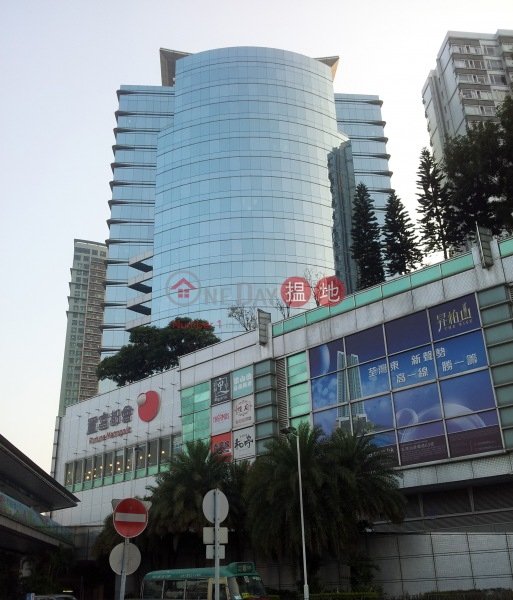 The Metropolis Tower (The Metropolis Tower) Hung Hom|搵地(OneDay)(2)
