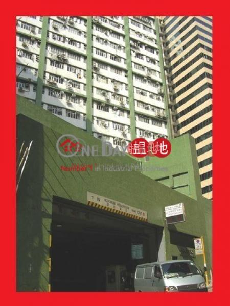 和豐工業中心|葵青和豐工業中心(Well Fung Industrial Centre)出租樓盤 (tbkit-02890)