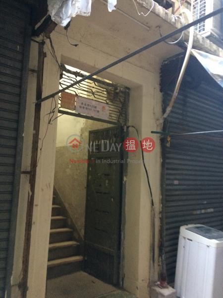 兼善里11號 (11 Kim Shin Lane) 長沙灣|搵地(OneDay)(1)