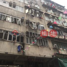 189 Temple Street,Jordan, Kowloon