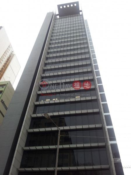 寶光商業中心 (Stelux House) 新蒲崗|搵地(OneDay)(4)
