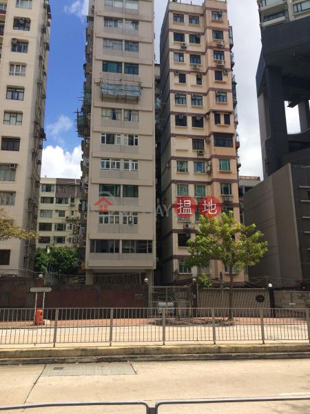 BRIGHT COURT (BRIGHT COURT) Mong Kok|搵地(OneDay)(1)