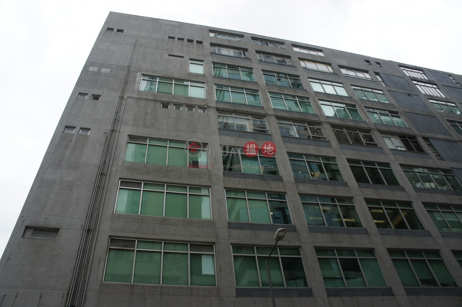 Hong Kong Spinners Industrial Building Phase 1 and 2 (Hong Kong Spinners Industrial Building Phase 1 and 2) Cheung Sha Wan 搵地(OneDay)(2)