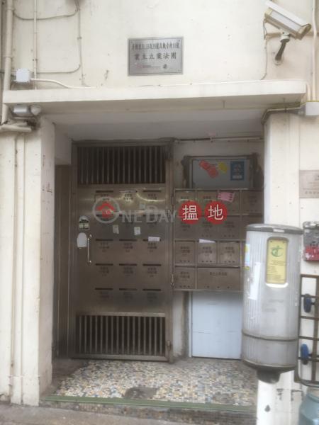 31 Station Lane (31 Station Lane) Hung Hom|搵地(OneDay)(1)