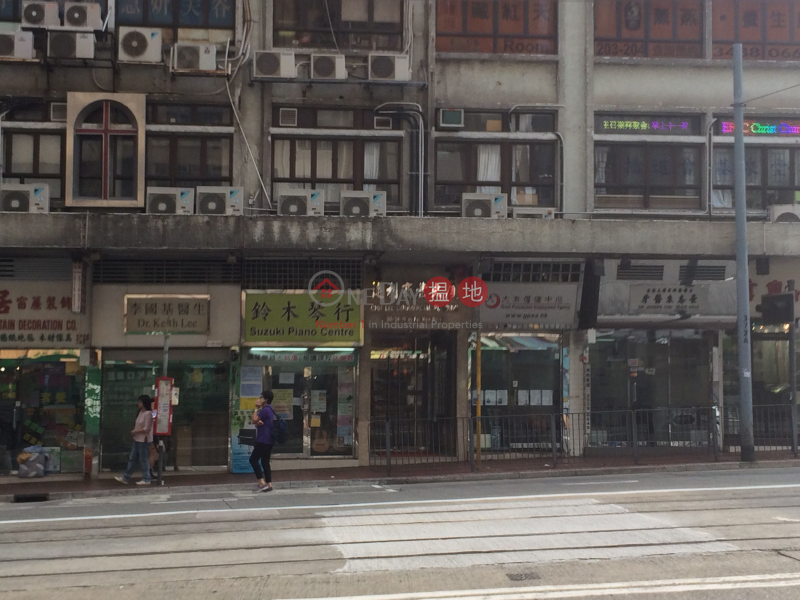 Chit Lee Commercial Building (Chit Lee Commercial Building) Sai Wan Ho|搵地(OneDay)(3)