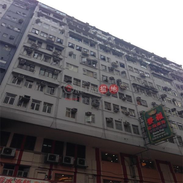 偉德大廈 (Wai Tak Building) 灣仔|搵地(OneDay)(3)