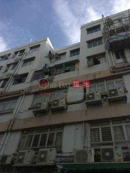 德慶樓 (Tak Hing Building) 洪水橋|搵地(OneDay)(2)