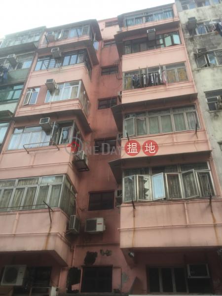 30 Tsui Fung Street (30 Tsui Fung Street) Tsz Wan Shan|搵地(OneDay)(2)