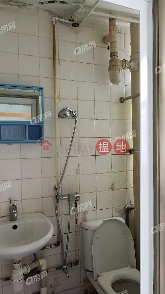 HK$ 500萬-東興樓-南區地鐵上蓋,有匙即睇,即買即住《東興樓買賣盤》